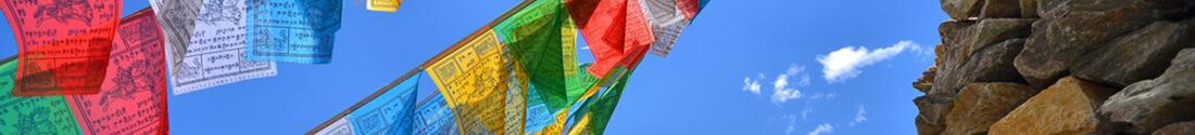 Sieraden uit Tibet/ Nepal